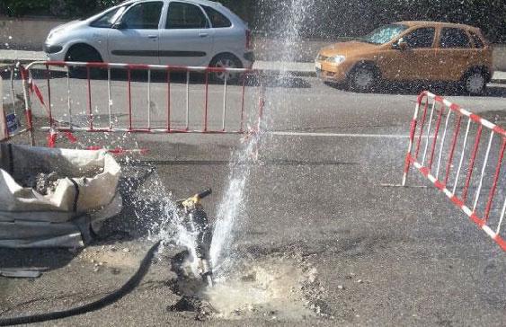 fugas de agua